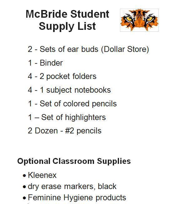 McBride Student Supply List for 2018 - 2019 School Year